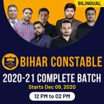 बिहार पुलिस कांस्टेबल परीक्षा विश्लेषण: यहाँ देखें 14 मार्च की परीक्षा में पूछे गए प्रश्न(Bihar Police Constable Exam Analysis: Check Questions Asked On 14th March)_60.1