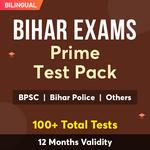 बिहार पुलिस कांस्टेबल परीक्षा विश्लेषण: यहाँ देखें 14 मार्च की परीक्षा में पूछे गए प्रश्न(Bihar Police Constable Exam Analysis: Check Questions Asked On 14th March)_70.1