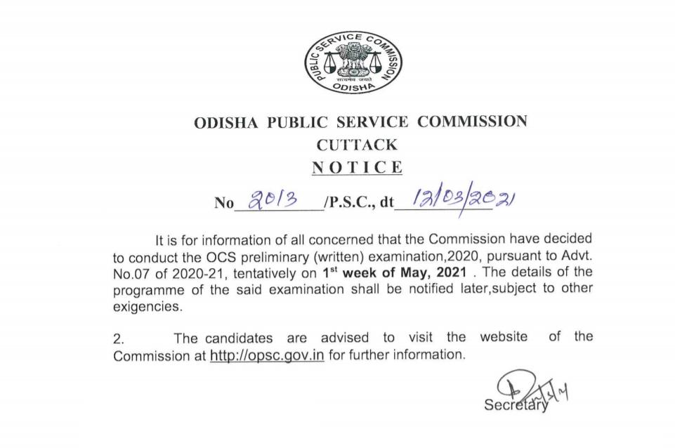 ओडिशा लोक सेवा आयोग: प्रारंभिक परीक्षा की तारीखें_50.1