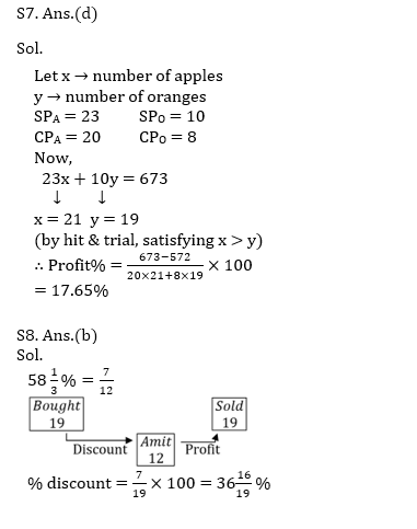 टारगेट SSC CGL | 10,000+ प्रश्न | SSC CGL के लिए गणित के प्रश्न: 69वां दिन_100.1