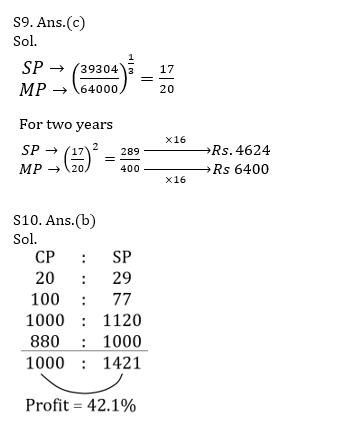 टारगेट SSC CGL | 10,000+ प्रश्न | SSC CGL के लिए गणित के प्रश्न: 69वां दिन_110.1
