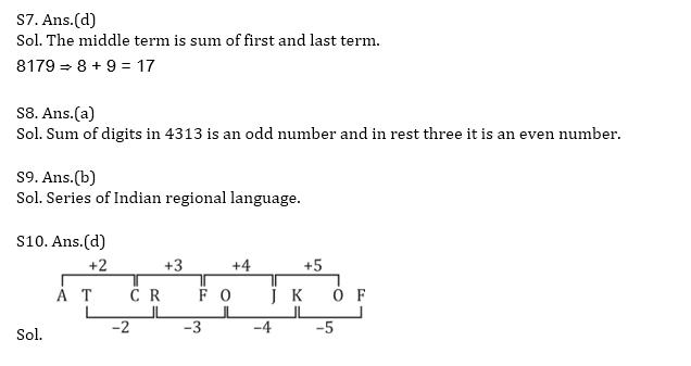 टारगेट SSC CGL   10,000+ प्रश्न   SSC CGL के लिए रीजनिंग के प्रश्न: 69वाँ दिन_50.1