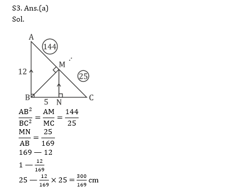 Target SSC CGL | 10,000+ Questions | Quant Questions For SSC CGL : Day 70_100.1