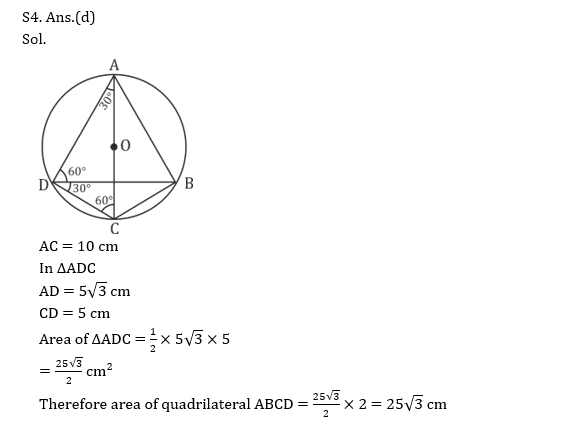 Target SSC CGL | 10,000+ Questions | Quant Questions For SSC CGL : Day 70_110.1