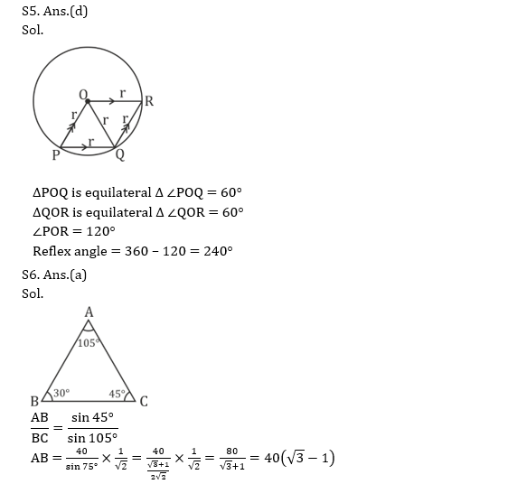 Target SSC CGL | 10,000+ Questions | Quant Questions For SSC CGL : Day 70_120.1