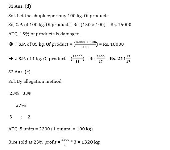 टारगेट SSC CGL | 10,000+ प्रश्न | SSC CGL के लिए गणित के प्रश्न: 71वां दिन_90.1