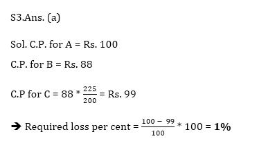 टारगेट SSC CGL | 10,000+ प्रश्न | SSC CGL के लिए गणित के प्रश्न: 71वां दिन_100.1
