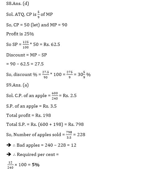 टारगेट SSC CGL | 10,000+ प्रश्न | SSC CGL के लिए गणित के प्रश्न: 71वां दिन_130.1