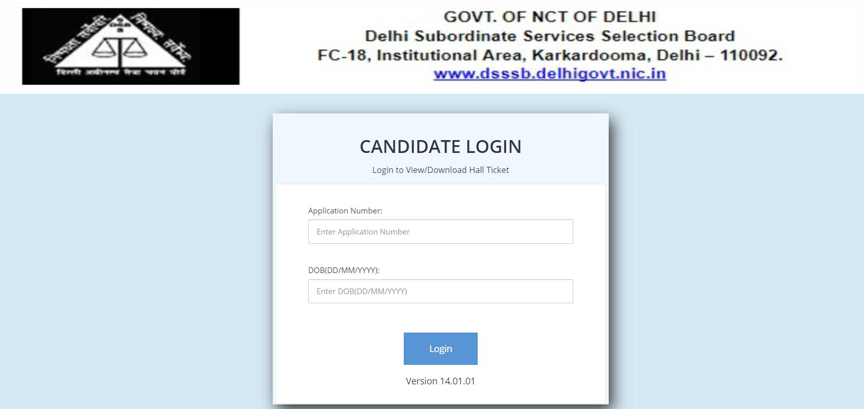 विभिन्न पदों के लिए DSSSB एडमिट कार्ड : अभी डाउनलोड करें| परीक्षाएं स्थगित नहीं होंगी_60.1