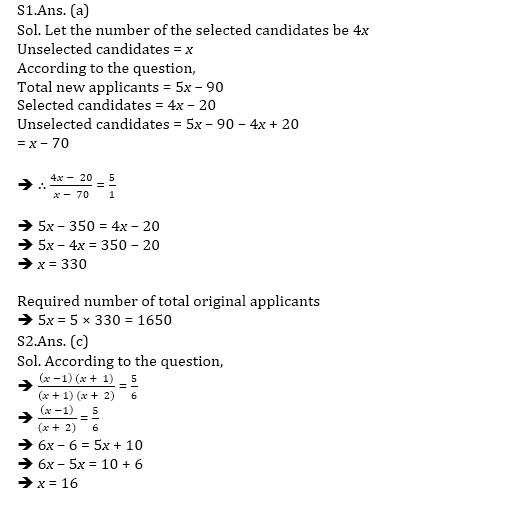 टारगेट SSC CGL | 10,000+ प्रश्न | SSC CGL के लिए गणित के प्रश्न: 73 वां दिन_80.1