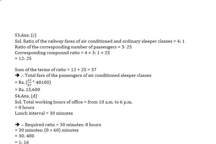 टारगेट SSC CGL | 10,000+ प्रश्न | SSC CGL के लिए गणित के प्रश्न: 73 वां दिन_90.1