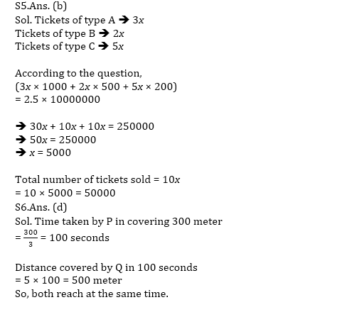 टारगेट SSC CGL | 10,000+ प्रश्न | SSC CGL के लिए गणित के प्रश्न: 73 वां दिन_100.1