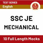 SSC JE परीक्षा विश्लेषण: मैकेनिकल इंजीनियरिंग, 22 मार्च, शिफ्ट 2_50.1