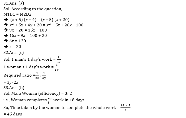 Target SSC CGL | 10,000+ Questions | Quant Questions For SSC CGL : Day 75_50.1