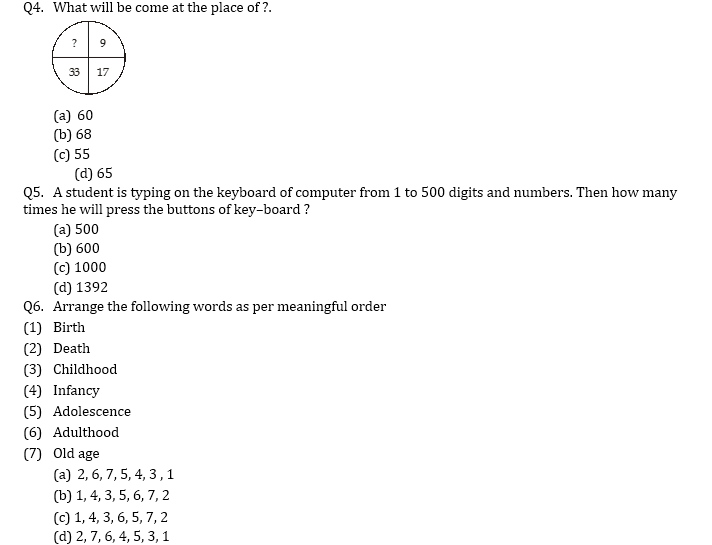 Target SSC CGL | 10,000+ Questions | Reasoning Questions For SSC CGL : Day 75_60.1