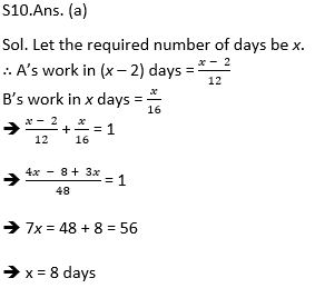 Target SSC CGL | 10,000+ Questions | Quant Questions For SSC CGL : Day 76_120.1