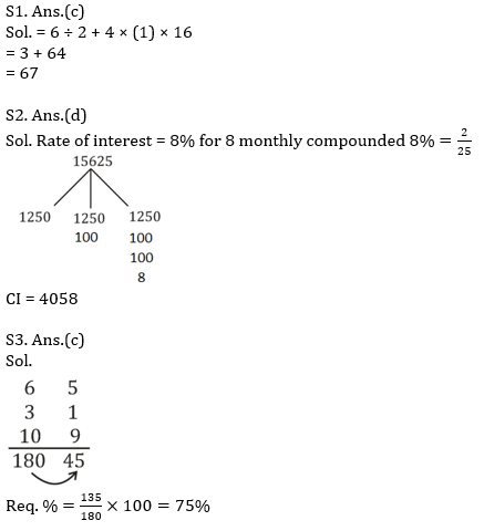 Target SSC CGL   10,000+ Questions   Quant Questions For SSC CGL : Day 77_140.1