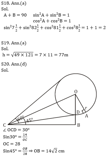 Target SSC CGL   10,000+ Questions   Quant Questions For SSC CGL : Day 77_200.1