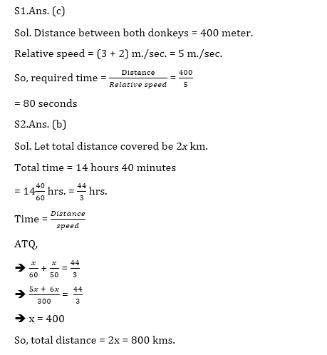 Target SSC CGL | 10,000+ Questions | Quant Questions For SSC CGL : Day 78_50.1