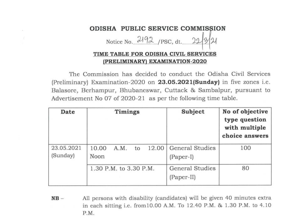 Odisha Public Service Comission: Prelimanary Exam dates_50.1