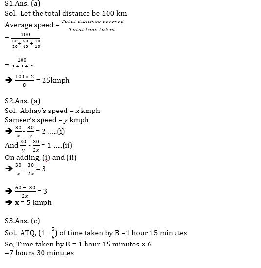 टारगेट SSC CGL | 10,000+ प्रश्न | SSC CGL के लिए गणित के प्रश्न: 79 वां दिन_80.1