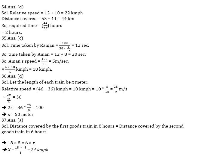 टारगेट SSC CGL | 10,000+ प्रश्न | SSC CGL के लिए गणित के प्रश्न: 79 वां दिन_90.1