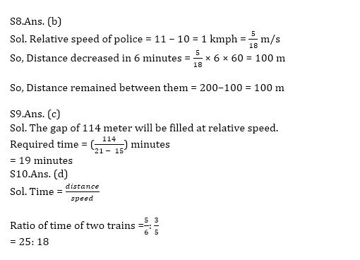 टारगेट SSC CGL | 10,000+ प्रश्न | SSC CGL के लिए गणित के प्रश्न: 79 वां दिन_100.1