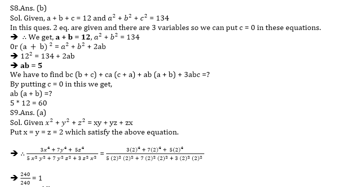 Target SSC CGL | 10,000+ Questions | Quant Questions For SSC CGL : Day 80_100.1