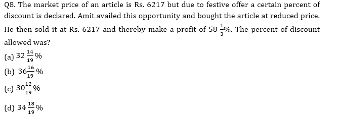 Target SSC CGL | 10,000+ Questions | Quant Questions For SSC CGL : Day 82_60.1