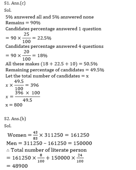 Target SSC CGL | 10,000+ Questions | Quant Questions For SSC CGL : Day 82_70.1