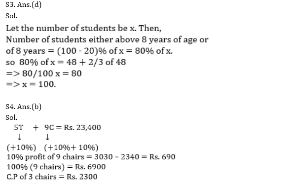 Target SSC CGL | 10,000+ Questions | Quant Questions For SSC CGL : Day 82_80.1