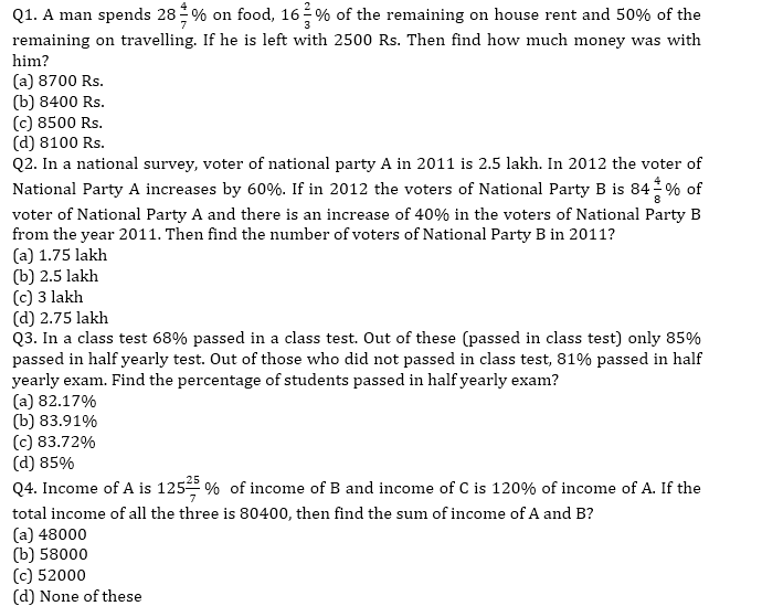 Target SSC CGL | 10,000+ Questions | Quant Questions For SSC CGL : Day 86_40.1