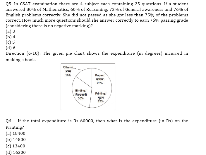 Target SSC CGL | 10,000+ Questions | Quant Questions For SSC CGL : Day 86_50.1