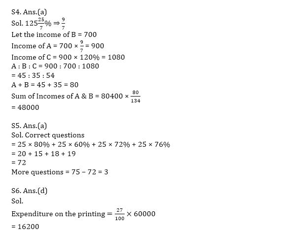 टारगेट SSC CGL | 10,000+ प्रश्न | SSC CGL के लिए गणित के प्रश्न: 86 वां दिन_120.1