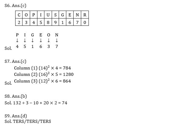 टारगेट SSC CGL | 10,000+ प्रश्न | SSC CGL के लिए रीजनिंग के प्रश्न: 86 वाँ दिन_90.1