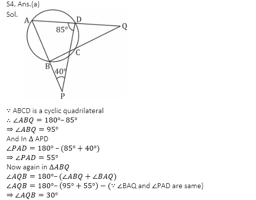 Target SSC CGL   10,000+ Questions   Quant Questions For SSC CGL : Day 87_100.1