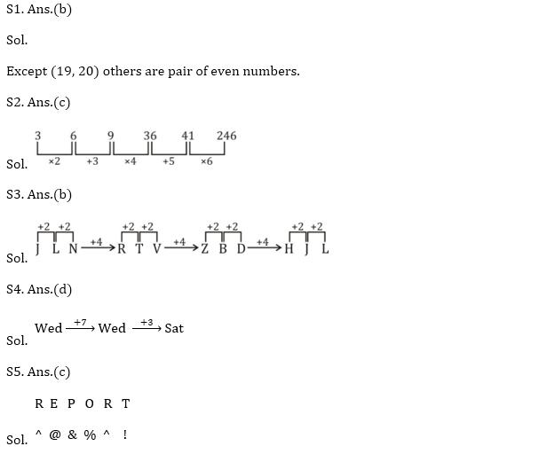 टारगेट SSC CGL | 10,000+ प्रश्न | SSC CGL के लिए रीजनिंग के प्रश्न: 87 वाँ दिन_80.1
