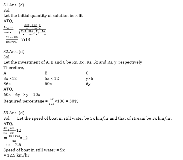 टारगेट SSC CGL | 10,000+ प्रश्न | SSC CGL के लिए गणित के प्रश्न: 88 वां दिन_80.1