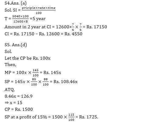 टारगेट SSC CGL | 10,000+ प्रश्न | SSC CGL के लिए गणित के प्रश्न: 88 वां दिन_90.1