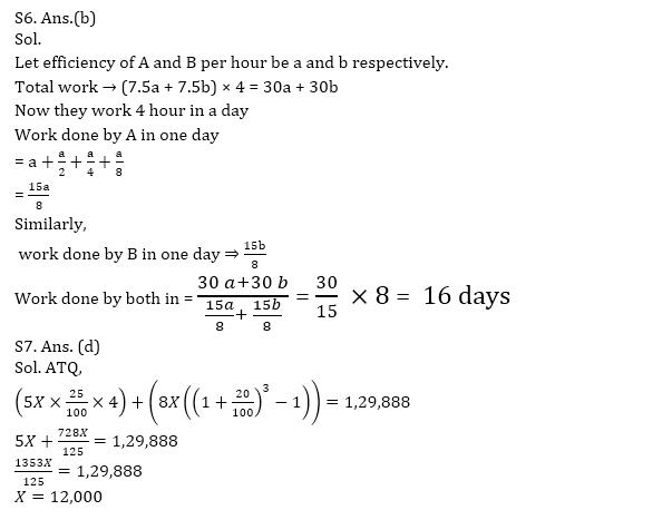 टारगेट SSC CGL | 10,000+ प्रश्न | SSC CGL के लिए गणित के प्रश्न: 88 वां दिन_100.1