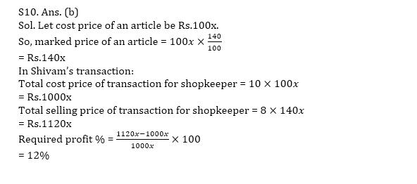 टारगेट SSC CGL | 10,000+ प्रश्न | SSC CGL के लिए गणित के प्रश्न: 88 वां दिन_120.1