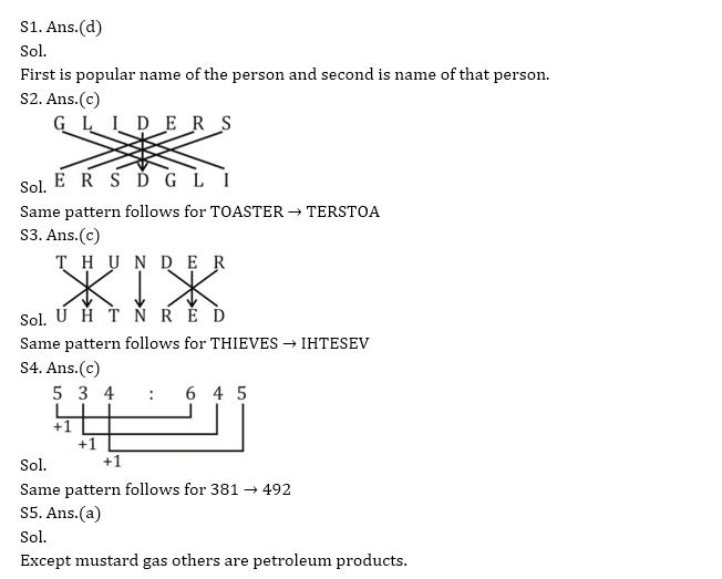 टारगेट SSC CGL   10,000+ प्रश्न   SSC CGL के लिए रीजनिंग के प्रश्न: 88 वाँ दिन_60.1