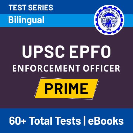UPSC EPFO 2020-21 Enforcement Officer Recruitment : Exam Postponed_90.1