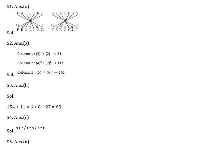 टारगेट SSC CGL   10,000+ प्रश्न   SSC CGL के लिए रीजनिंग के प्रश्न: 89 वाँ दिन_120.1