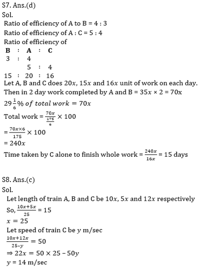 Target SSC CGL | 10,000+ Questions | Quant Questions For SSC CGL : Day 90_100.1