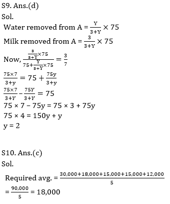 Target SSC CGL | 10,000+ Questions | Quant Questions For SSC CGL : Day 90_110.1