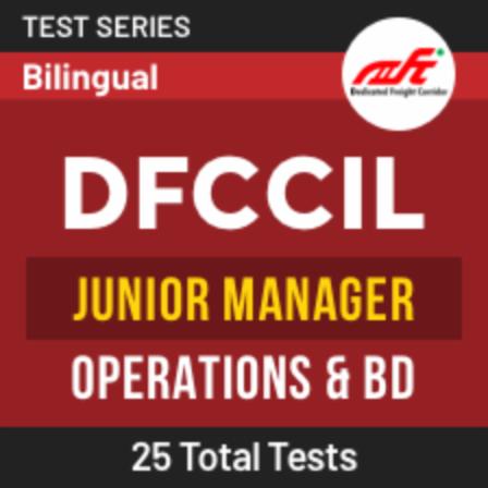 Last Minute Tips for DFCCIL Exam_60.1