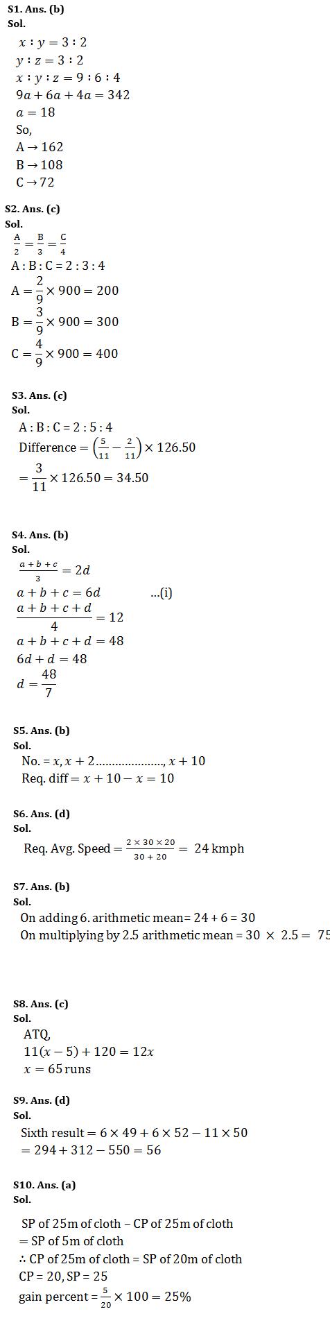 टारगेट SSC CGL | 10,000+ प्रश्न | SSC CGL के लिए गणित के प्रश्न : 92 वाँ दिन_70.1