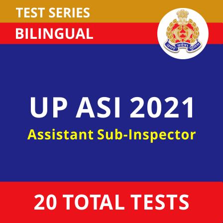 UP Police Mock Test For SI, Platoon Commander & Other Posts_70.1