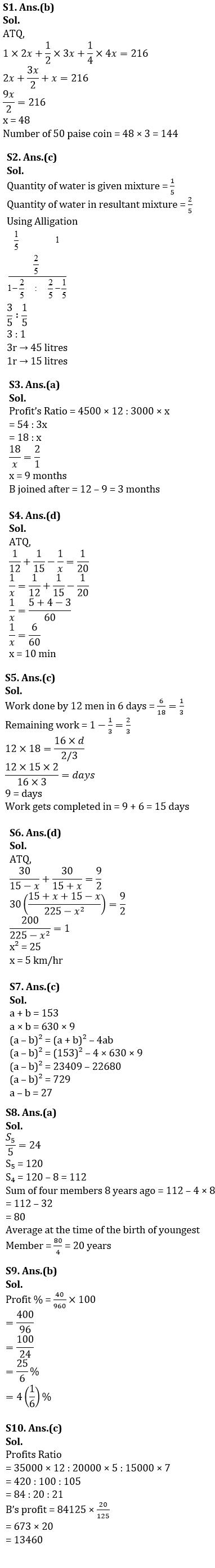 टारगेट SSC CGL   10,000+ प्रश्न   SSC CGL के लिए गणित के प्रश्न : 93 वाँ दिन_50.1